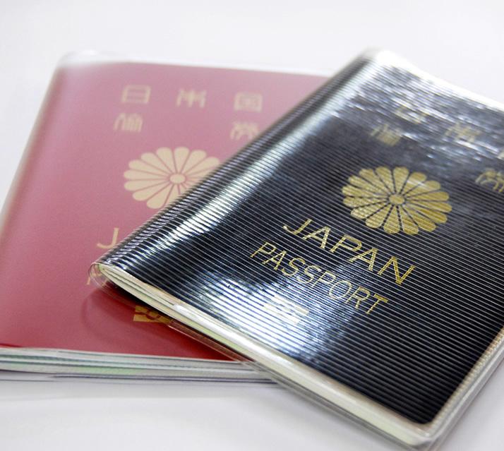 パスポートカバー