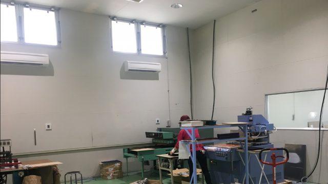 IMG_5503