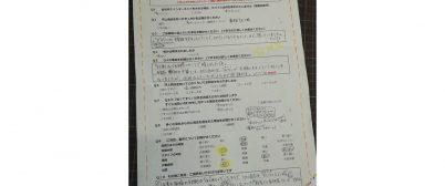 松江ミングセンター 横